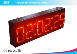 China Ultra Thin Wall Digital Led Clock Display / Red Led Wall Clock on sale