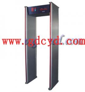 China walk through metal detector CYL-300 on sale