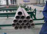 TP2205/2507 de aço inoxidável frente e verso