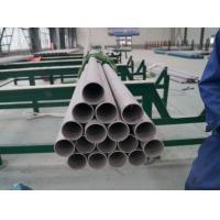 Duplex Stainless Steel TP2205/2507