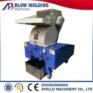 China High Efficiency Auxiliary Machine Plastic Material Recycle Strong Crusher on sale