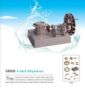China Water Mill Electronic Components DIY Educational plastic Toys Science Educational Kits on sale
