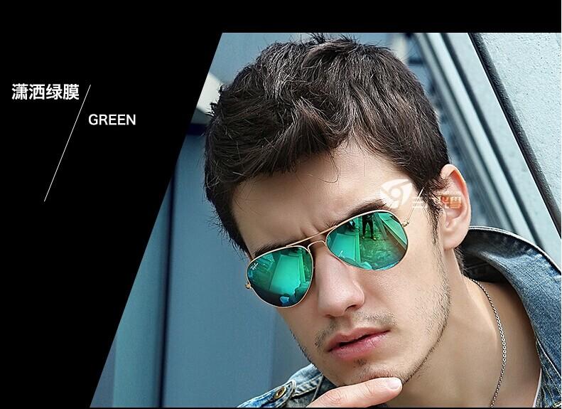 Aviator Ray Ban Sunglasses