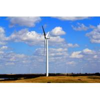 2KW wind generator with CE and ROHS