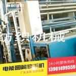 Fully Automatic Fabric Dryer Machines For Textile Profession 2200--2300mm Width