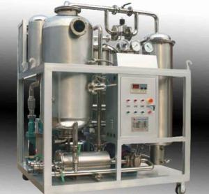China Edible oil filtering machine COP on sale