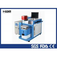 China 3D Dynamic Focus On Plastic Co2 Laser Device , Leather Laser Engraving Machine on sale