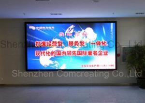 China Customized Size Full HD P2.5 Indoor Full Color LED Video Wall Front Access LED Advertising Display Board OEM on sale