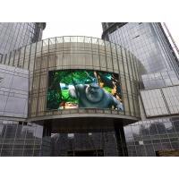 China Fixed P10 DIP/SMD outdoor full color LED advertising display billboard waterproof screen TV 	outdoor led advertising on sale