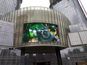 China Fixed P10 DIP/SMD Outdoor Advertising LED Display Full Color Waterproof Screen TV on sale