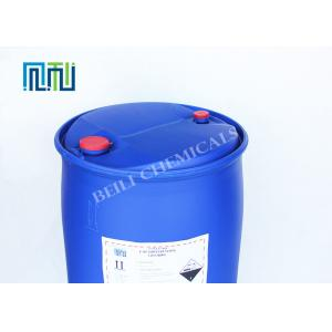 China Active Pharmaceutical Ingredients MBC P-anisoyl Chloride CAS 100-07-2 on sale
