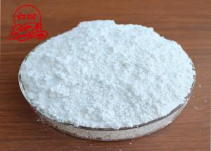 China 97% Whiteness Precipitated Calcium Carbonate Powder Uncoted For Plastic Industry on sale