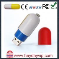 China Pill usb memory stick flash drive 8GB on sale