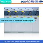 HXGN-12 electrical power distribution cabinet