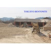 High temperature resistance Foundry bentonite Absorbent , sodium bentonite clay