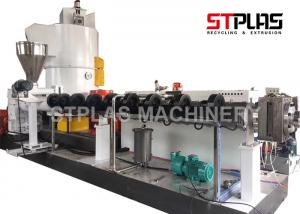 China One Step Direct Process Plastic Film Recycling Machine / Scrap Die Face Pelletizer on sale