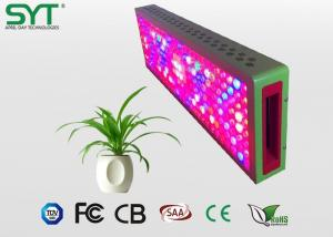 China 120 Degree Beam Angle Led Vegetable Grow Lights , 300W LED Grow Light Panel With Bridgelux Leds on sale