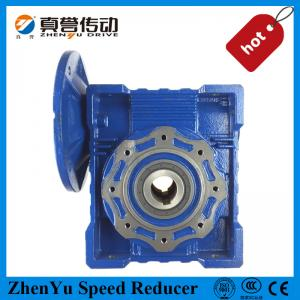 China NMRV Low Rpm Miniature Worm Gear Gearbox For Petrochemical Industrial on sale