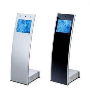 China Small 46 inch IP65 waterproof advertising custom HD Outdoor Information Kiosk for bus station on sale