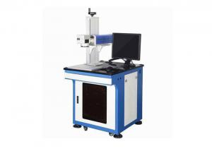 China high precision free software 3w 365nm uv laser marking machine for glass on sale