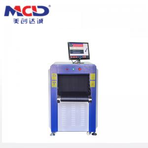 China MCD x ray baggage inspection system , chest x ray body scanner security on sale