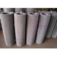 High Strength Galvanized Iron Crimped Wire Mesh For Petrochemical Industry