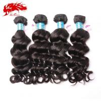 China Ali Queen 4Pcs Unprocessed Peruvian Natural Wave Virgin Hair Best Hair Shop Online Free Shipping on sale