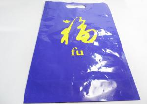 China Laminated Vacuum Plastic Bag With One Way Valve , Bottom Gusset Bag on sale