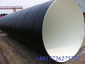 China 3PE 2PE Inner anti-corrosion coating line and outer coating line on sale