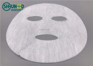 China 100% Natural Biodegradable PLA Spunbonded Nonwoven Fabric For Mask White Color on sale