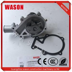 China Excavator Water Pump 16251-73034 16241-73034  For Kubota Engine V1505 on sale