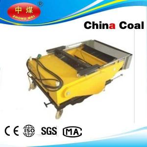 China ZB800-2A automatic wall plastering machine for wall on sale