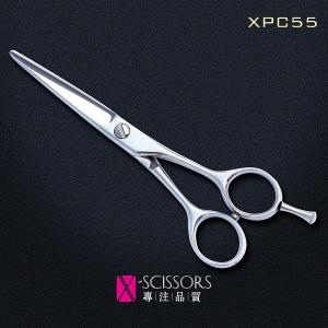 China X-Scissors 5.5 opposing handle hair shears XPC55 on sale