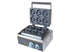 China Commercial Use 5/6 Holes Electric Donuts Maker Machine Snack Bar Equipment on sale