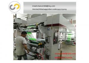 China High speed solvent based glue dry plastic film aluminium foil laminating machine on sale