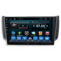Android GPS Glonass Navigation Double Din Car Stereos Nissan Sylphy BT RDS Radio