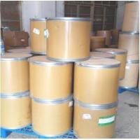 Yellowish Powder Fluorochemicals Perfluoro Alkyl Sulfonyl Quaternary Ammonium Iodides