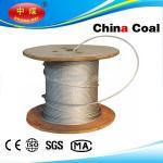 Широко используемая веревочка стального провода
