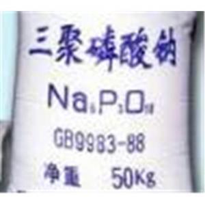 China Sodium tripolyphosphate -STPP on sale