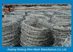China RALはかみそりの塀ワイヤー、アコーディオン式かみそりワイヤーを1.5- 3つのCm Barbの長さ着色します on sale