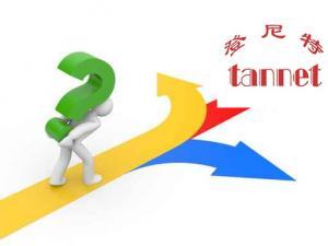 China Guangzhou Business Startup on sale