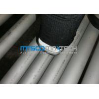 China SMLS Tube SS310S 6000mm Fixed Length Pickling Tube , ASTM A312 on sale