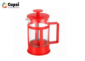 China Optional Colors Plastic French Press Coffee Maker CP 307 350ml Easy Brewing supplier