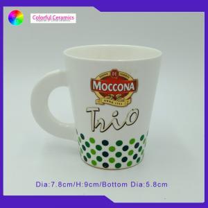 China 320ML New Bone China Mug Company Logo Printing Large Bone China Tea Mugs on sale