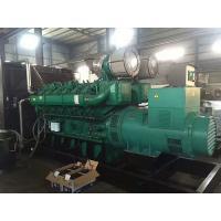 1250KVA China Yuchai Power Generator Electric GeneratorWater Cooled Genset