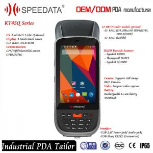 China 134.2 KHz Low Frequency Rugged RFID Reader 4.5 Inch Keyboard GPS Avaliable on sale