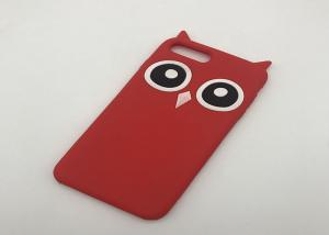 China Cartoon Animal Owl Soft Silicone Phone Case Cover Washable For IPhone 7 on sale
