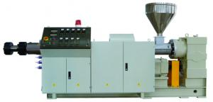 China SJ100 SJ120 SJ120 Single Screw Plastics Extrusion Machinery on sale