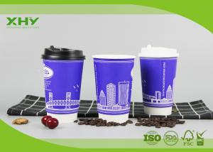 China 500ml Food Grade Certificated 16oz Custom Logo Printed Double Wall Paper Cups with Lids on sale
