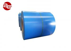 China Dark Sky Blue Prepainted Galvanized Steel Coil With Cold Rolled DX51D Grade on sale